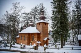 Krynica-Zdrój Atrakcja Zabytek Cerkiew greckokatolicka Opieki Bogurodzicy