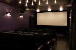 Krynica-Zdrój Atrakcja Kino KINO CYFROWE JAWORZYNA II