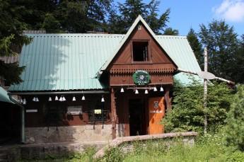 Krynica-Zdrój Atrakcja Muzeum Muzeum Turystyki Górskiej